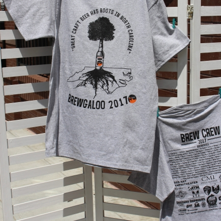 2017 Brewgaloo T-Shirt