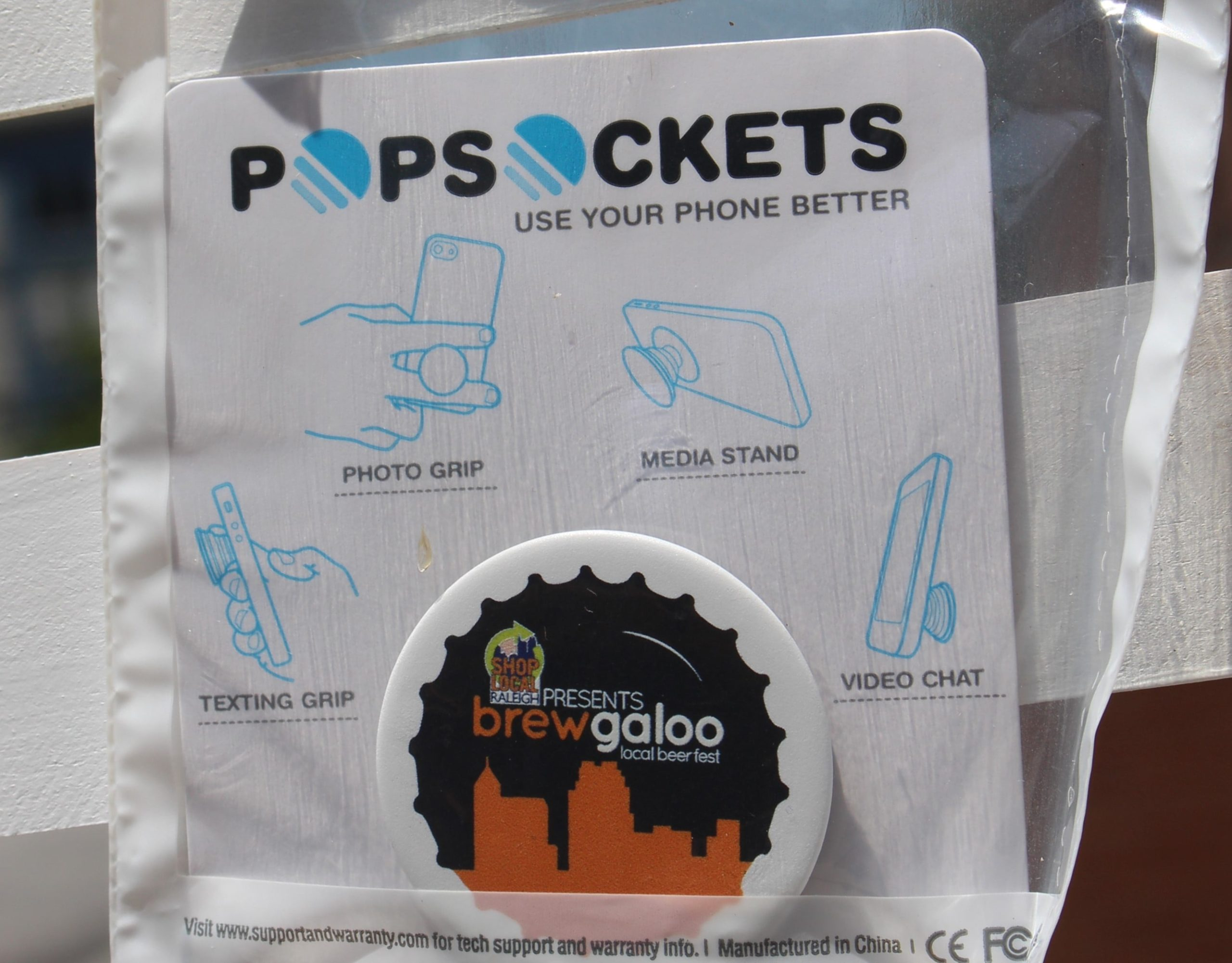 Brewgaloo PopSocket